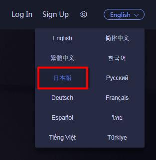 Huobi(フォビ)登録方法日本語