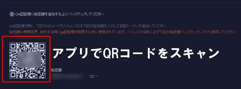 Huobi(フォビ)QRコード