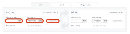 CEX.io-登録-注文