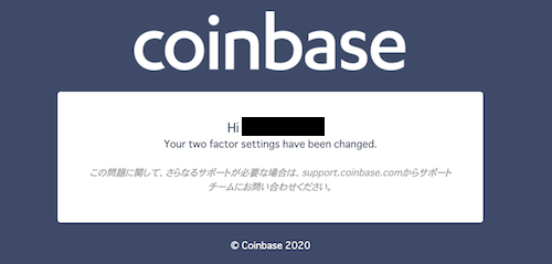 Coinbase-登録-本人確認5