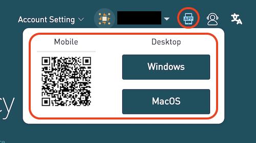 Gate.io-登録- アプリ1