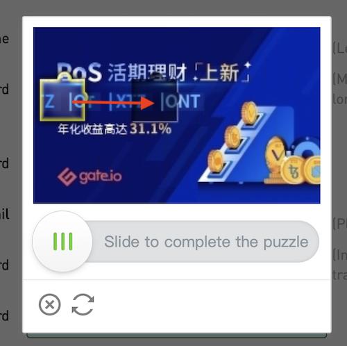 Gate.io-登録- 登録方法4