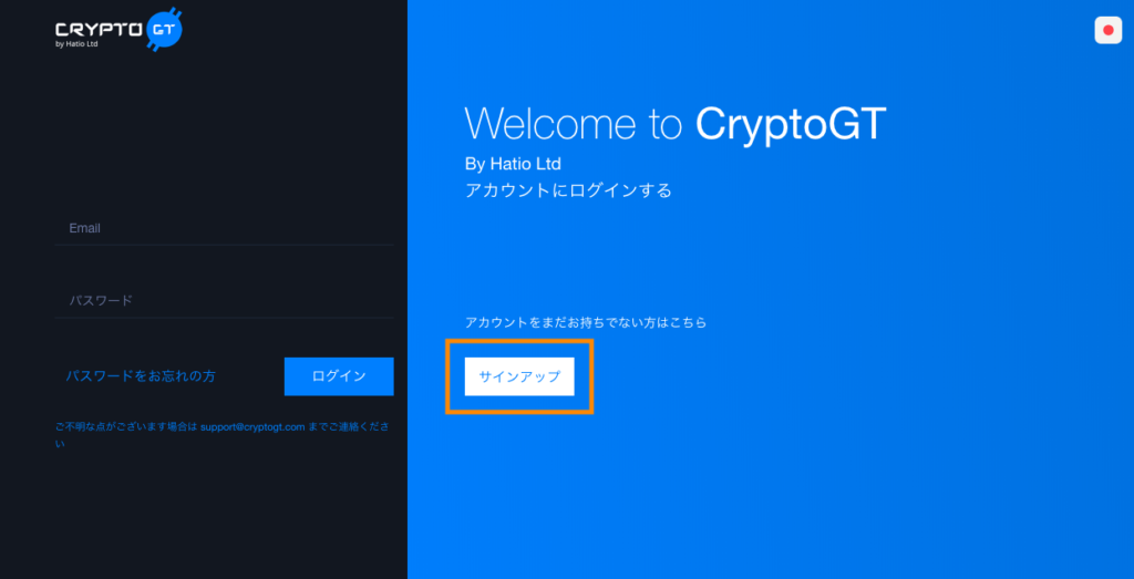 CryptoGT-use2