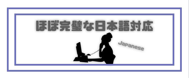 BitMEX_登録_使い方_日本語