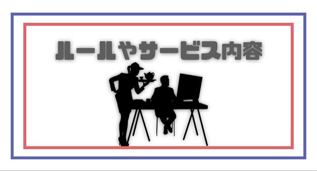 BitMEX_登録_使い方_サービス_ルール