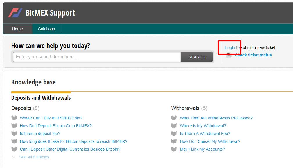 BitMEXのサポートチケットその1