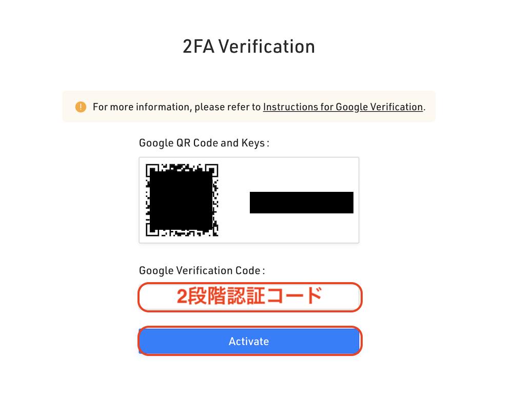 KuCoin-登録-セキュリティ4