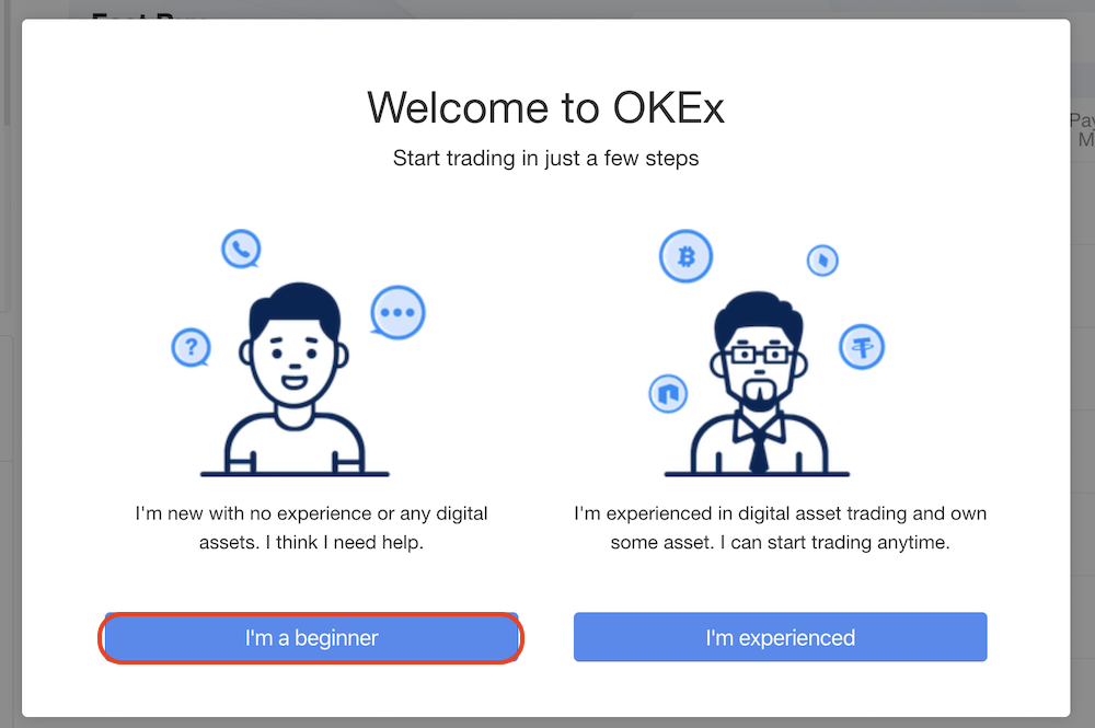 OKEx-特徴-登録4