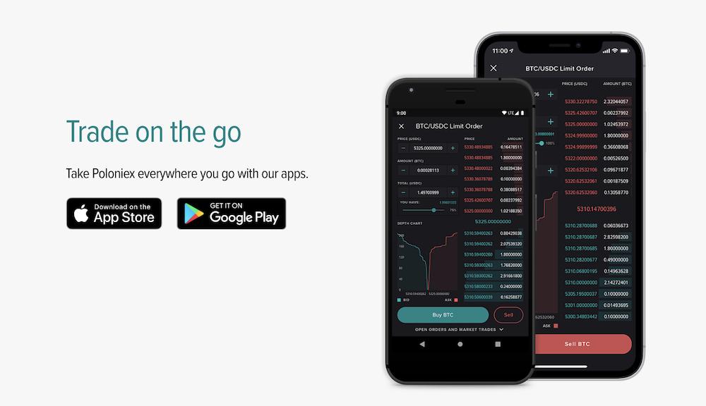 Poloniex-使い方-アプリ