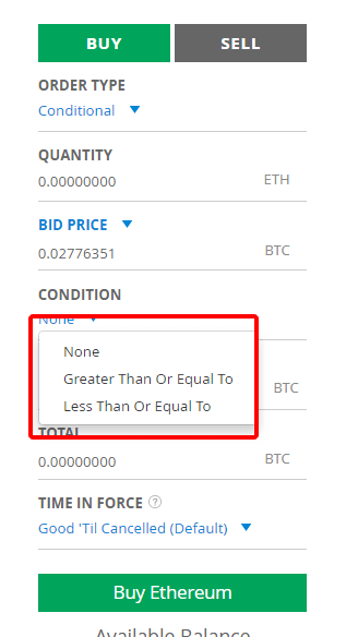 ビットトレックスのConditional(条件指定注文)