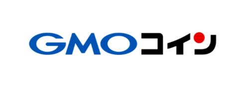 BitMEX_出金_GMOコイン