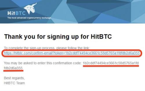 HitBTC_買い方_登録4