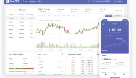 BaseFEX-特徴-取引画面