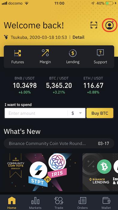 BINANCE -アプリ-アカウント2