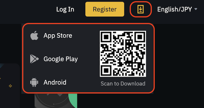 BINANCE -アプリ-インストール