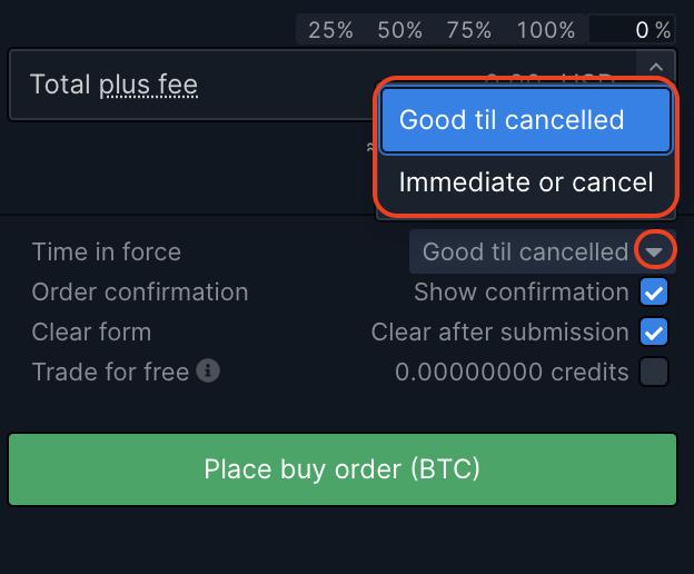 BITTREX-使い方-有効期限