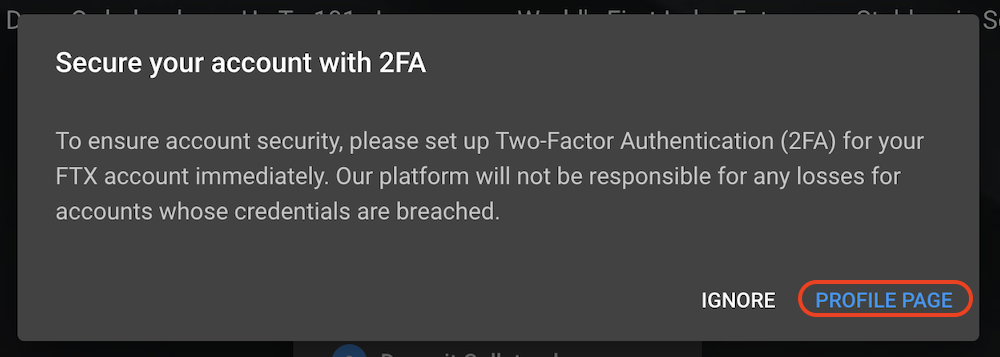 FTX-オプション-二段階認証1