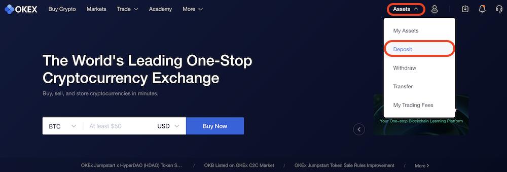 OKEx-使い方-入金1