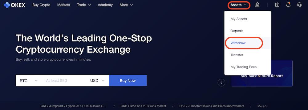 OKEx-出金-出金1