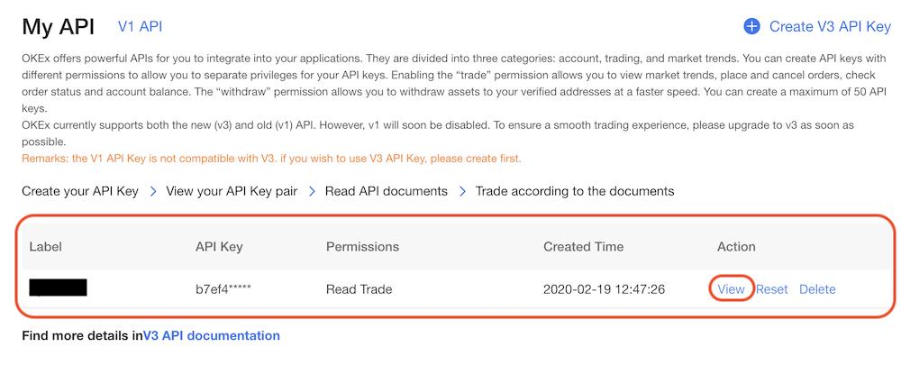 OKEx-API-連携5