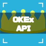 OKEx-API-アイキャッチ