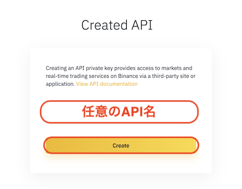 BINANCE -API-連携2