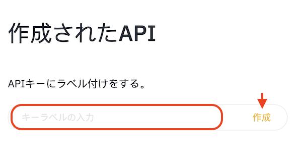 BINANCE API2