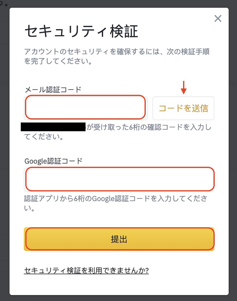 BINANCE API3