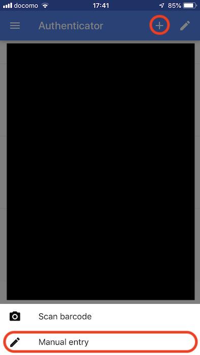 BINANCE -二段階認証-アプリ1