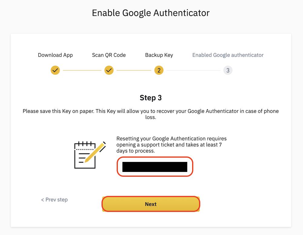 BINANCE -二段階認証-Google設定4