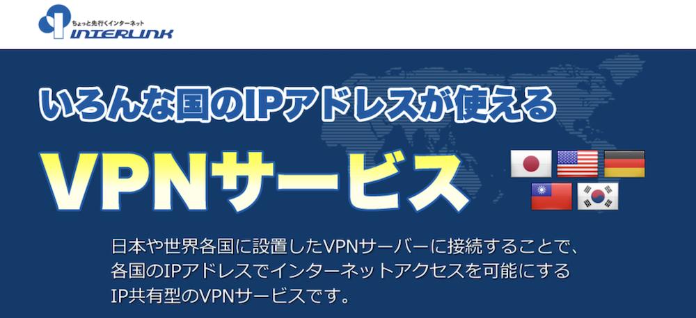 BitMEX-規制-セカイVPN