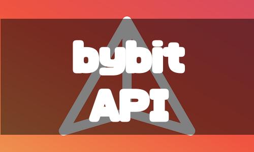 bybit(バイビット)のAPI取得・設定方法をわかりやすく解説
