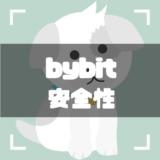 bybit-anzen