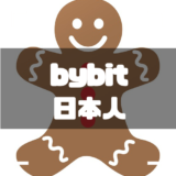 bybit-japanese