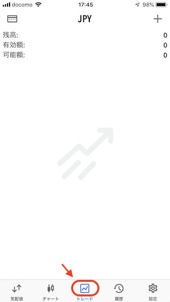 FXGTアプリトレード