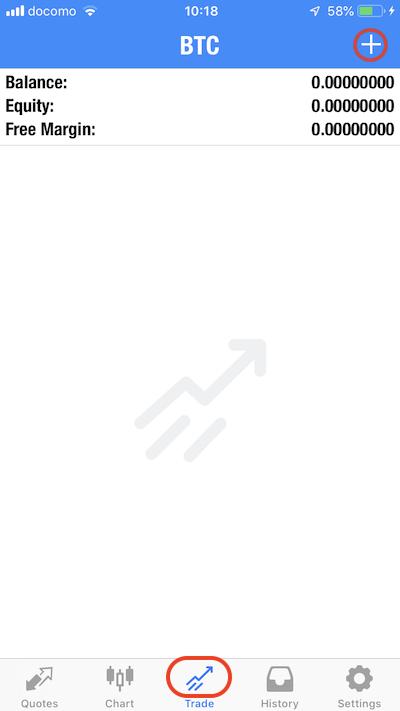 FXGT-アプリ-trade1