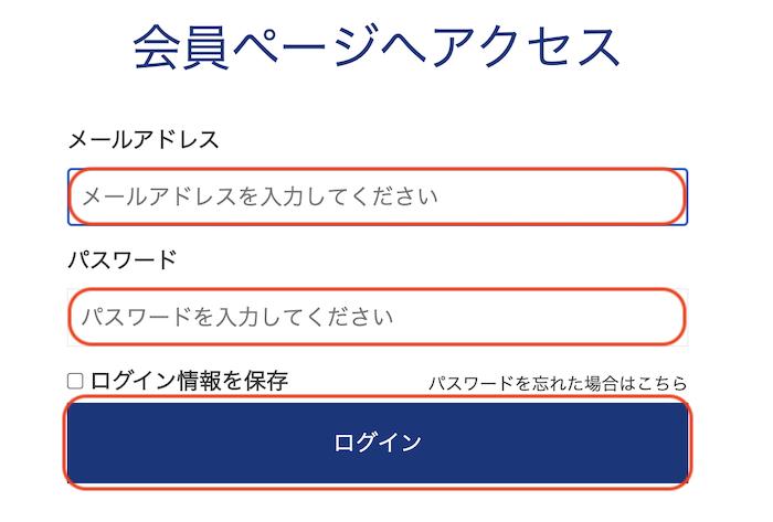 is6com-登録-本人確認2