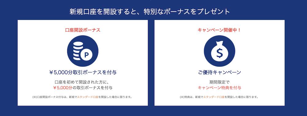 is6com-登録-登録2