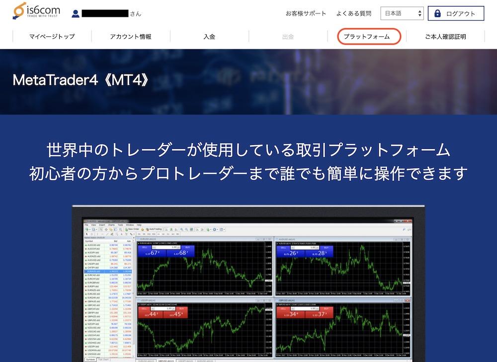 is6com-登録-MT1