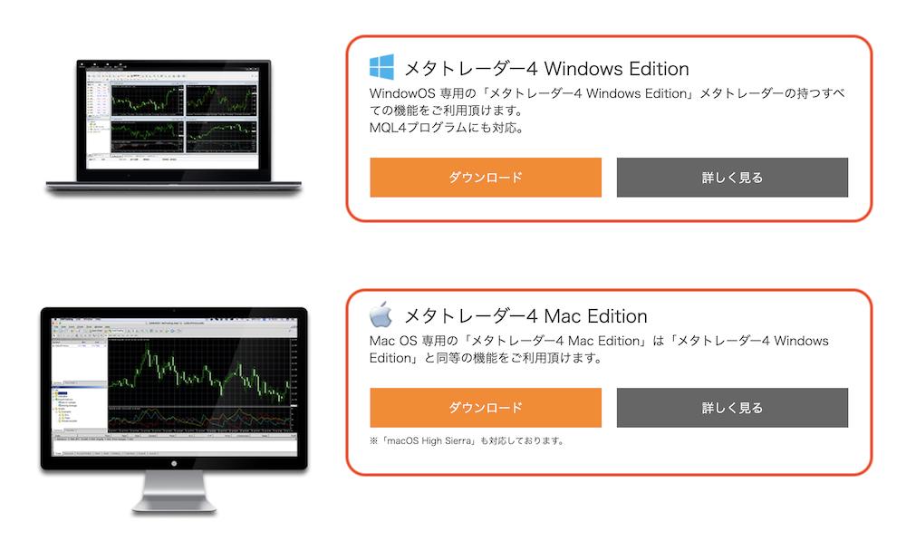 is6com-登録-MT2