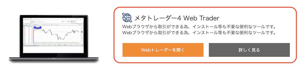 is6com-登録-MT3