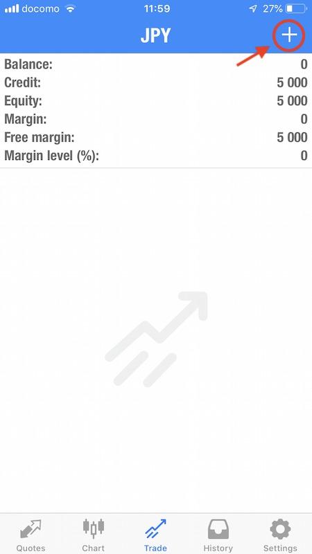 is6com-アプリ-取引(Trade画面から)
