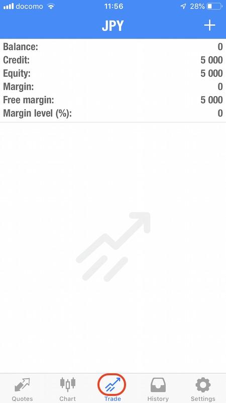 is6com-アプリ-Trade画面