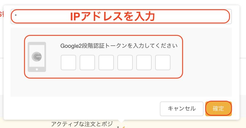 APIの管理2