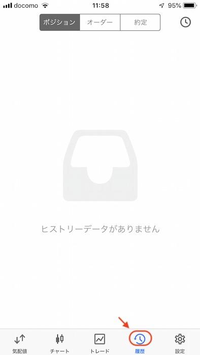 XMアプリMT5-17