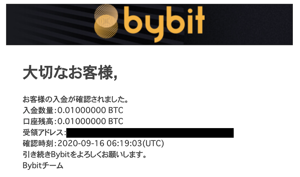 bybitテストネット11
