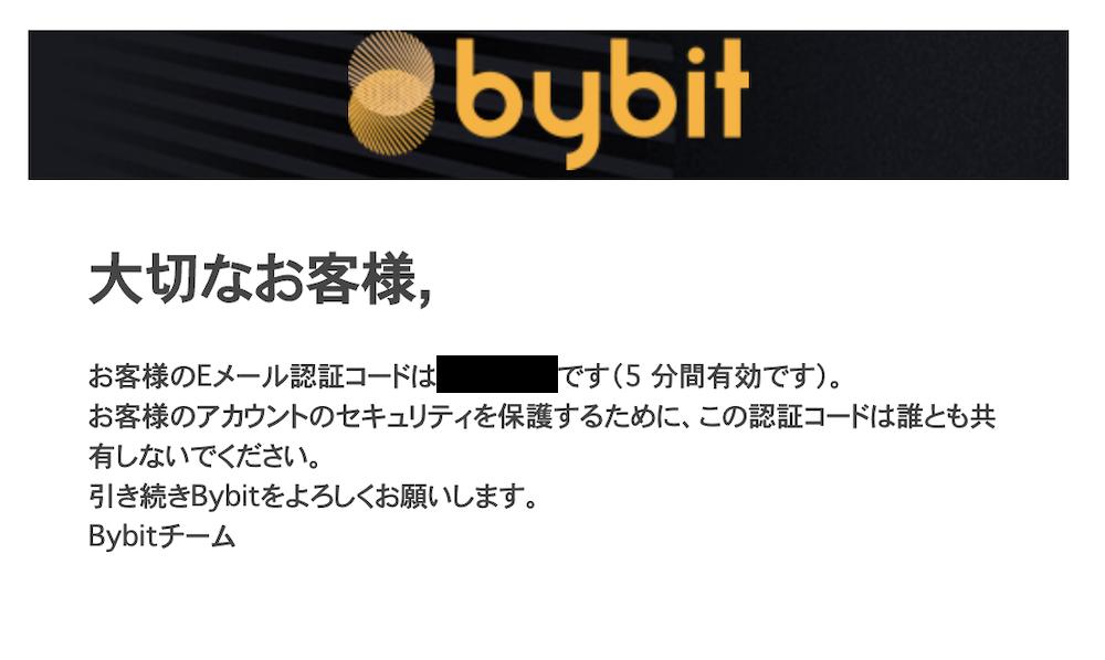 bybitテストネット3