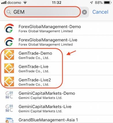 GEMアプリログイン2