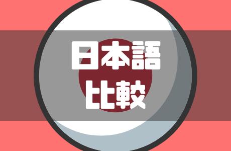 海外取引所ランキング|日本語サポートが充実しているおすすめ取引所3選