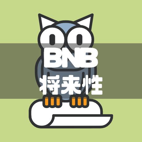 BNB将来性